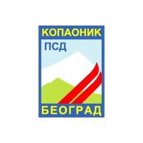 PSD Kopaonik Beograd