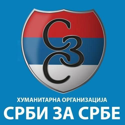 Srbi za Srbe Beograd