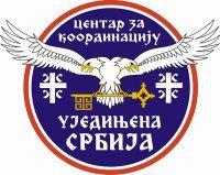 Ujedinjena Srbija Beograd