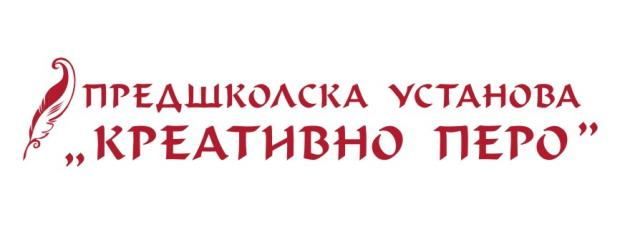 Vrtić Kreativno pero Beograd