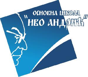 OŠ Ivo Andrić Beograd