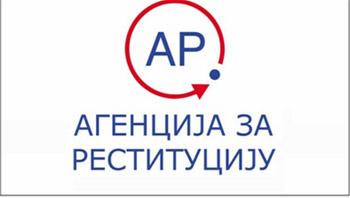 Agencija za restituciju Republike Srbije Beograd