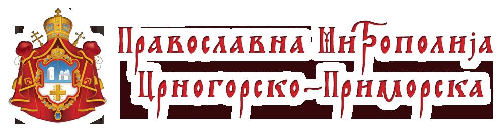 Pravoslavna Mitropolija Crnogorsko-Primorska
