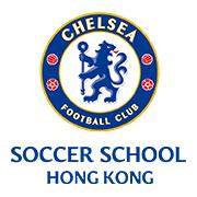 FC Chelsea soccer school Hong Kong