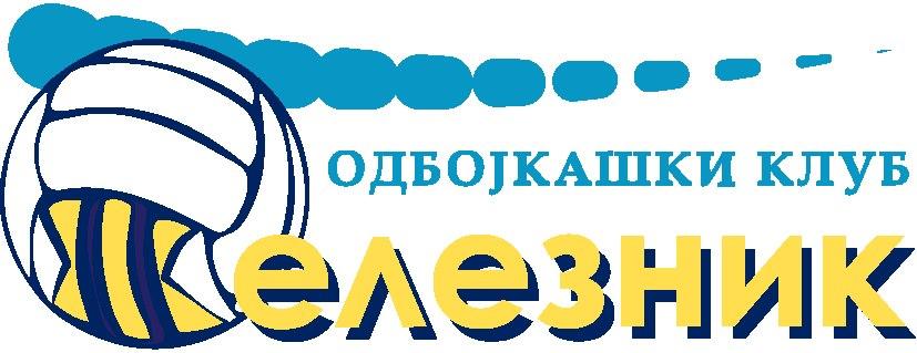OK Železnik 2012 Beograd