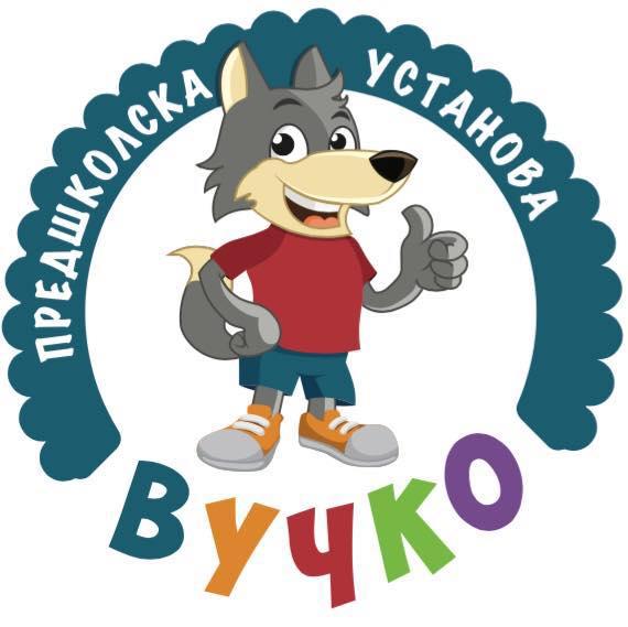 Vrtić Vučko Beograd