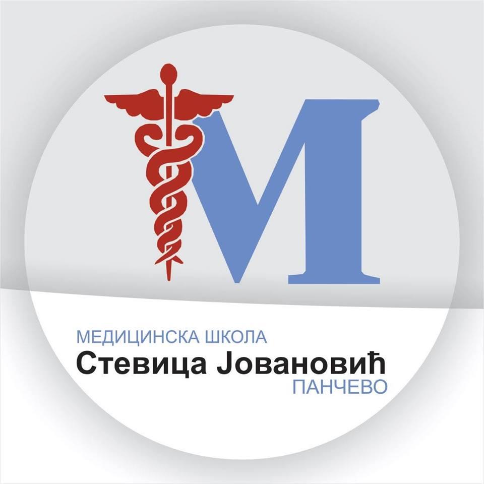 SMŠ Stevica Jovanović Pančevo