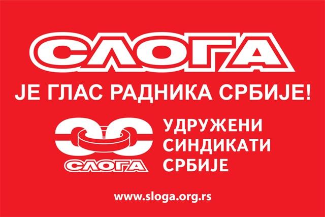 Udruženi sindikati Srbije Sloga, Beograd